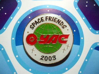 スペースフレンド2003のロゴ